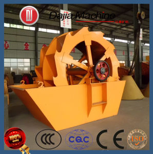 China Professional Design Gx2000 Sand Washer pictures & photos