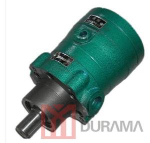 25mcy Hydraulic Piston for Press Brake / Hydraulic Pump for Bending Machine / Oil Pump / Pistones Hidraulicos De Dobladora Hidraulica pictures & photos