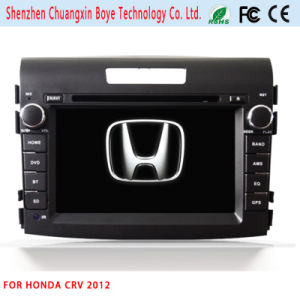 Bt Headset + GPS Navigation+DVD Player for Honda CRV 2012