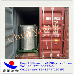 Casi Cored Wire From China Manufacturer Low Price pictures & photos