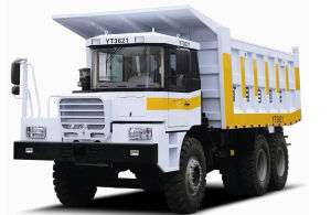 40t Mining Dump Tipper Truck for Sales pictures & photos