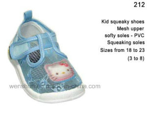 Kid Walking Shoes with Squeaking