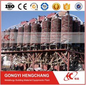 Gold Separating Machine Mineral Gravity Separator Spiral Chute for Gold pictures & photos