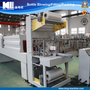 Milk Brick Carton Film Shrink Packing Machine pictures & photos