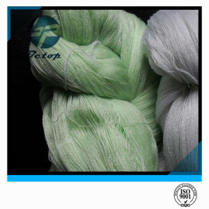 Polyester DTY Yarn /Polyester Spun Yarn pictures & photos