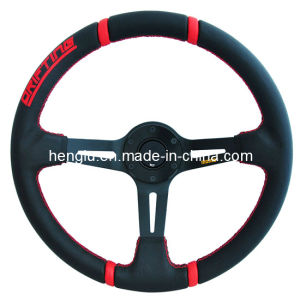 Drift Steering Wheel (HL1001731) pictures & photos