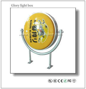 Outdoor Advertisement Rotating Wall Light Box/Good Quality Wall Light Box Display pictures & photos