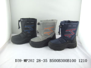 Children Winter Shoes Snow Boots
