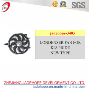 Electronic Cooling Fan for The KIA Air-Conditioner Parts pictures & photos