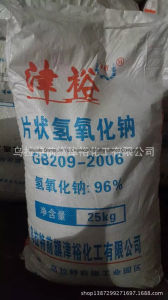 """Jin Yu"" - 96% Caustic Soda Flakes - Industrial Grade pictures & photos"