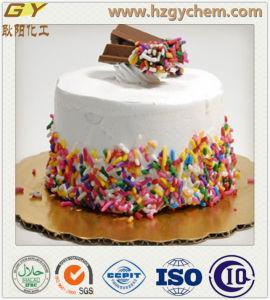 Polyglycerin Fatty Acid Ester Use in Oy Milk, Coffee Whitener, Margarine, Shortening,
