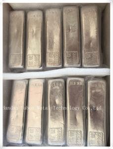 Hot Sale! ! ! Low Price Indium Ingot 99.99% 99.995% 99.999% pictures & photos