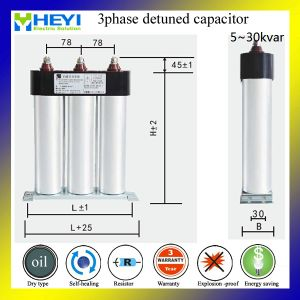 Three Phase Filter Dry Type PU Resin Film Power Capacitor pictures & photos