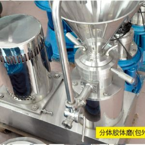 Stainless Steel Peanut Colloid Mill pictures & photos