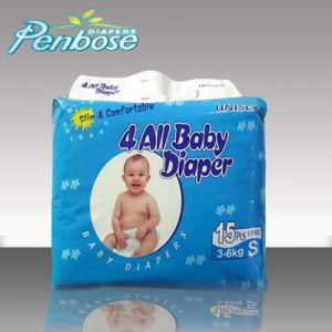 Disposable Cotton Baby Diapers (SJ-03) pictures & photos