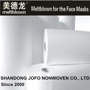 23+23GSM Meltblown Nonwoven Fabrics for N95 Face Maskes pictures & photos