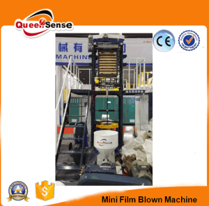 High Speed Small PE Film Machine HDPE LDPE Bag pictures & photos