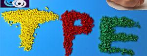 Gainshine Transparency Color TPE Material for PP Encapsulation E050c-21