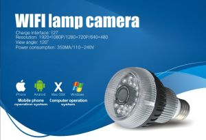 WiFi Camera Wireless Lamp IP Video Recorder (QT-SW003) pictures & photos