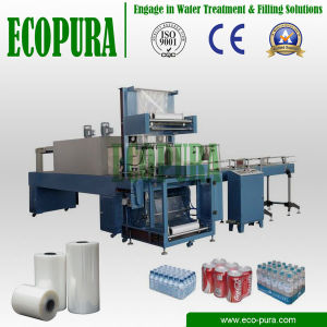 Bottle Shrinking Wrapper / PE Film Shrinking Wrapping Machine pictures & photos