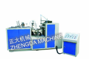 Full-Automatic Paper Cup Forming Machine