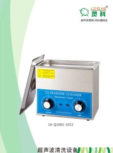 Ultrasonic Blind Cleaner for Sale pictures & photos
