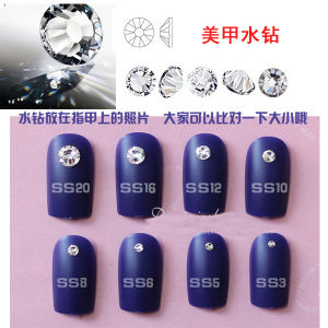 Ss5 /1.8mm Clear Small Size of Crystal Nail Art Non Hotfix Rhinestone pictures & photos