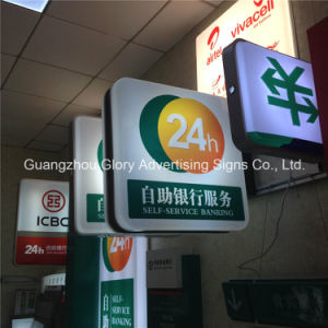Illuminated Vacuum LED Sign Rectangle Light Box pictures & photos