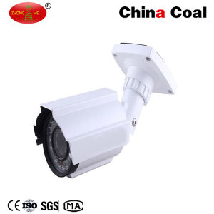 1080P HD Varifocal Lens IP Waterproof Camera pictures & photos