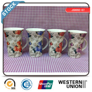 Sell High Quality Ceramic Mug pictures & photos