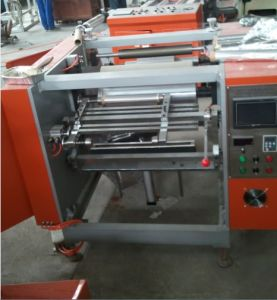 Aluminum Foil Roll Wrapping Machine (HAFA550 II) pictures & photos