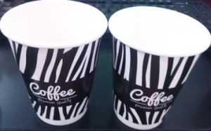 12oz Custom Printing Double Wall Coffee Paper Cup/Take Away Double Wall Cup pictures & photos