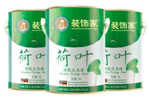 Polyurethane Oil Resistant Anti-Static Coating (GLC-PU414)