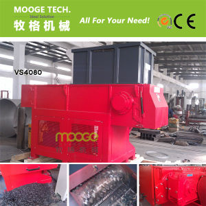 VS-Type Single Shaft Plastic Shredder Machine pictures & photos