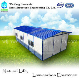 One Storey Prefabricated House for Labor Colomy Dormitory (PH12001) pictures & photos
