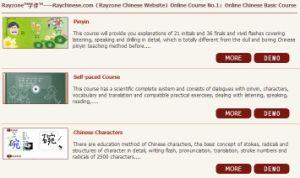 Raychinese Online Basic Chinese Course