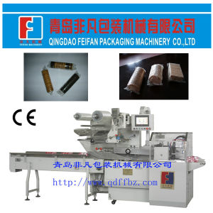 Single Servo Cream Biscuit Packing Machine pictures & photos