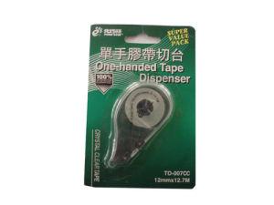 Tape Cutter (1)