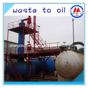 Waste Oil Into Diesel & Gasoline Distillation Plant (GQ-ZL)