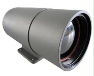 20km Detection Thermal Imaging CCTV Surveillance Camera (SHJ-TIRF150) pictures & photos