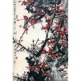 Chinese Painting Guan Shanyue, Red Plum (CP007)