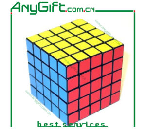 Plastic Magic Cube with Customized Logo pictures & photos