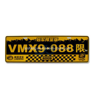 Advertising Aluminum License Plate (JS-00154) pictures & photos
