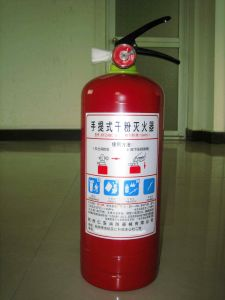 Fire Extinguisher (MFZ/ABC3)