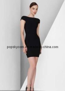 Elegant Ladies Short Party Dress