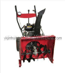 Snow Thrower 7.0HP (JH-SN06-70)