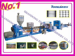 PP/PE Roadbed Geogrid Production Line pictures & photos