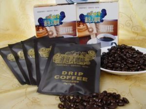 Hight Quality Coffee Packing Bag (1) pictures & photos