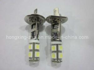 Car LED Fog Lamp (H1 9 SMD) , 9 PCS 5050 SMD