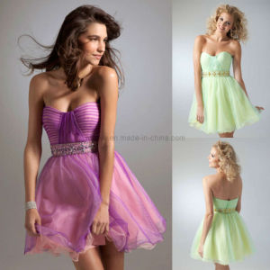 Homecoming Dress (AE-4002)